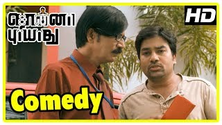 Download Sonna Puriyathu Comedy Scenes | Part 2 | Shiva | Vasundhara | Manobala | Blade Shankar Video