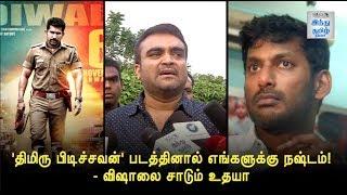 Download This is not Fair! - Udhaya Condemns Vishal   Hindu Tamil Thisai Video