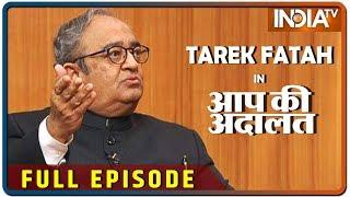 Download Tarek Fatah In Aap Ki Adalat (Full Episode) Video