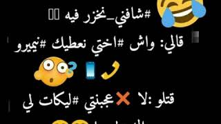 Download رمزيات فتاة عاقلة ما عندهاش💕 الزهر Video