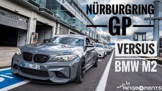 Download Nürburgring GP Trackday Highlights / VERSUS BMW M2 / Fast Laps, 650HP M3 E46, TPS M2, Schirmer 1M Video