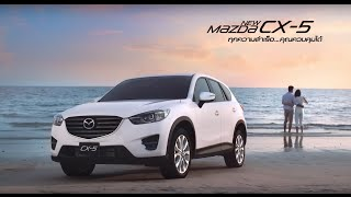 Download Features New Mazda CX-5 (Full Version) Video