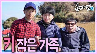 Download [휴먼터치人] 키작은 가족 [통영] (2018.04.11, 수) Video