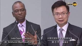 Download 響應「新南向政策」貿協、印度台北協會辦研討會深化交流 Video