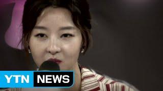 Download 송선미 남편 청부살해, '끔찍한' 전모 드러나다 / YTN Video