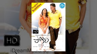 Download Pokiri Full Movie - HD || Mahesh Babu || Ileana D'Cruz || Puri Jagannadh || Mani Sharma Video
