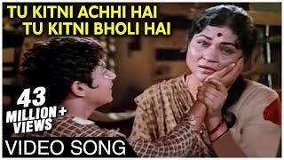 Download Tu Kitni Achhi Hai Tu Kitni Bholi Hai | Mothers Day Song | Raja Aur Runk 1968 | Nirupa Roy, Mahesh Video