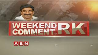 Download Weekend Comment By RK On Latest Politics | Full Episode | ABN Telugu Video