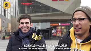 Download When you take on China's hottest trivia... Video