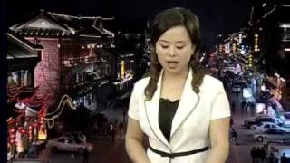 Download Earthquake on live TV news (backdrop pre-recorded) Video