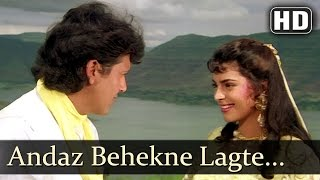 Download Andaz Behekne Lagte Hain - Govinda - Juhi Chawla - Karz Chukana Hai - Bollywood Songs - Video