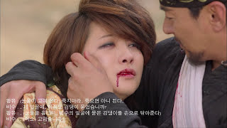 Download [슬픔] 기황후 : 연모하는 사람을 위해 기꺼이 죽음을 선택한 여인의 슬픔 연기 [Acting School] Video