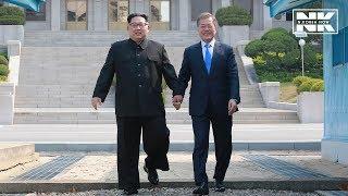 Download Will North Korean leader Kim Jong-un visit South Korea in November? Video
