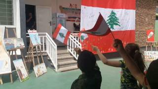 Download Accra Community School ″ACS″ LEBANESE INDEPENDENCE DAY 2016/2017 Video