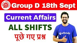 Download RRB Group D (18 Sept 2018, All Shifts) Current Affairs | Exam Analysis & Asked Questions | Day #2 Video