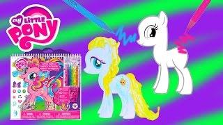 Download My Little Pony Sketch Portfolio Create Custom MLP Ponies Art Drawing Set Video Cookieswirlc Video