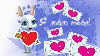 Download Zoobe Зайка Люблю тебя! Video