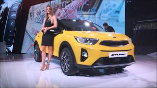 Download Best of IAA 2017 Motor Show in Frankfurt Video
