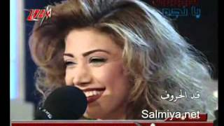 Download ( نوال الزغبي و وائل كفوري مين حبيبي أنا ) ( uploaded by AMRSELIM. ) Video