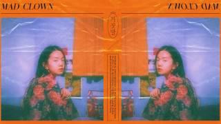 Download [THAISUB] Mad Clown - Lie (Ft. Lee Hae Ri Of DAVICHI) Video