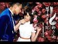 Download subthai เพลงประกอบซีรี่ย์ตำนานรักต่างหูระย้า 怎样才好》曹雪 the girl wearing tassel earrings ost Video