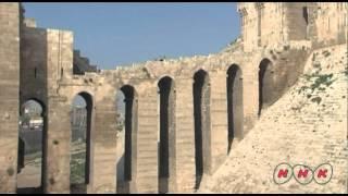 Download Ancient City of Aleppo (UNESCO/NHK) Video