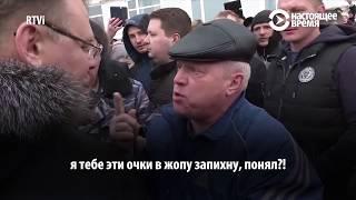 Download Жители Волоколамска против свалки в Ядрово Video