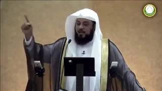 Download د العريفي خطبة الجمعة حلب عين الارض Video