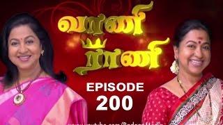 Download Vaani Rani - Episode 200, 01/11/13 Video