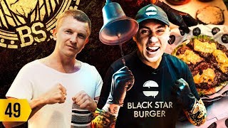 Download Сколько зарабатывает Black Star Burger. Почему ушёл Джиган. Контракты артистов Video