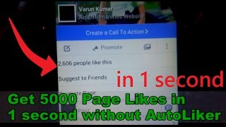 Download FAST - How to get more Likes on facebook Page {Get 5000 likes in 1 second} 2017 new Video