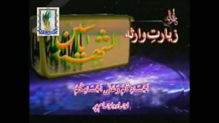 Dua e Nudba with Urdu Subtitle 02 of 02 Free Download Video