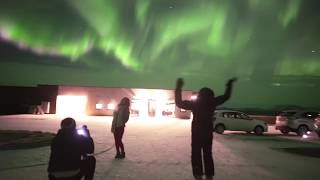 Download What Northern Lights Actually Look Like Video