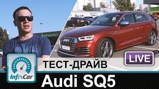 Download Audi SQ5 2017 - тест-драйв InfoCar.ua Video
