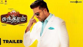 Download Server Sundaram Official Trailer | Santhanam, Vaibhavi | Santhosh Narayanan | Anand Balki Video