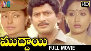 Download Muddayi Telugu Full Movie | Krishna | Vijayashanti | Radha | Sharada | KSR Das | Indian Video Guru Video