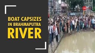 Download Assam: Boat carrying 45 passengers capsizes in Brahmaputra river in Guwahati Video
