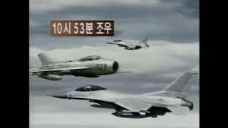 Download [대다나다~] 북한 공군 대위 전투기타고 탈북, 귀순한 과정 Video