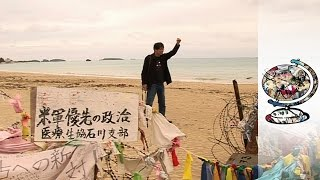 Download The Rowdy American Military Base Causing Friction With Japanese Locals (2010) Video