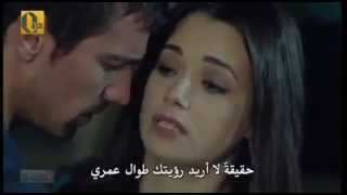 Download Merhamet 24 Narin ve Firat Video