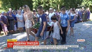 Download Священник і його 4-річна донька зірвались у кар'єр на Київщині Video