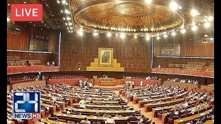 Download LIVE | National Assembly Session | 16 July 2019 Video
