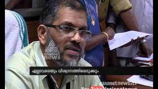 Download Calicut University Vice Chancellor K Mohammed Basheer will take charge today Video