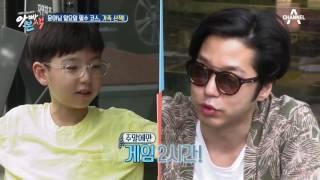 Download 신개념 '가모장' 가족! 절대권력 김윤아 주인님이 정한 규칙 大 공개! Video
