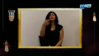 Download المتوحشة - شمس ترد على تصاريح الفنان سعد الصغيرعلى ما قالة في حلقة المتوحشة السابقة! Video