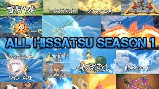 Download Inazuma Eleven All Hissatsu Technique - Season 1 Video