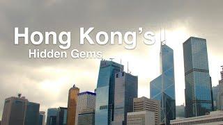 Download Hong Kong's Hidden Gems: A Day Trip Guide Video