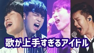 Download 【BTOB-BLUE】奇跡の歌唱力【amazing voice】 Video