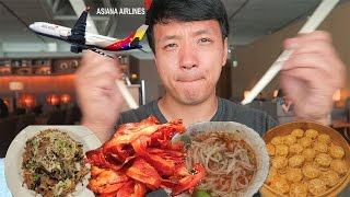 Download Sheraton Hotel EXPENSIVE Breakfast Buffet & Asiana Airlines Business Class Lounge Video