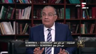 Download كل يوم - فقرة الفكر الديني .. حق الله وحق العبد .. مع د. سعد الدين الهلالي Video